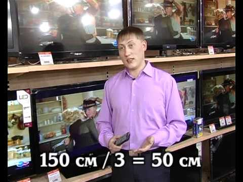видео: Как выбрать телевизор. Мнения Эксперта .mpg