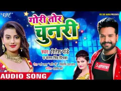 Gori Tori Chunari Ba Lal Lal Re। गोरी तोरी चुनरी बा लाल लाल रे। Ritesh Pandey 2018 New Bhojpuri Song