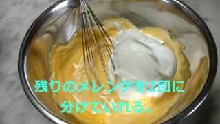 スポンジ(ビスキュイ)の作り方