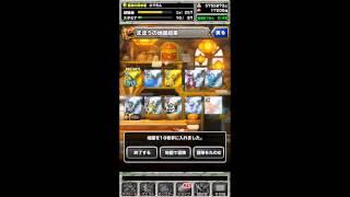 DQMSL vol 21 地図ふくびきスーパー S2倍!魔王フェス50連っ!!part.1