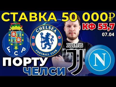 СТАВКА 50 000