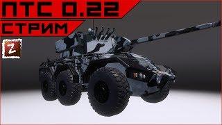 Armored Warfare. Пивасечный ПТС 0.22. Пьяная онолитега?))
