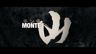 『山〈モンテ〉』予告