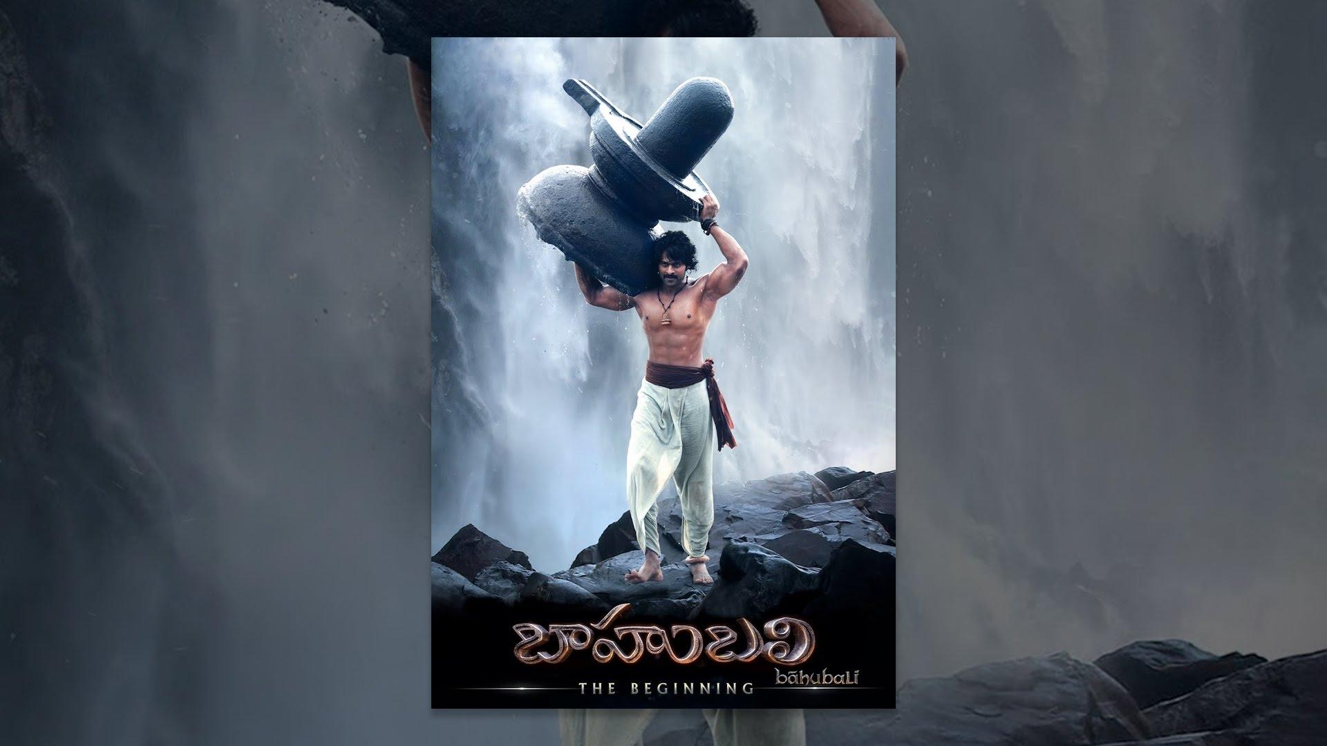 Download Baahubali: The Beginning (Telugu)