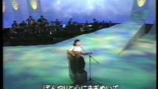 あの名曲の珍しい バージョンです。1990年。