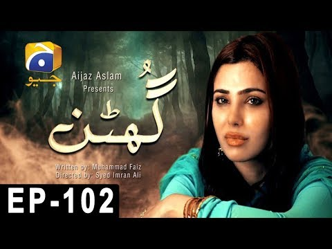 Ghutan - Episode 102 - Har Pal Geo