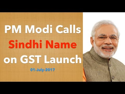 PM Modi calls Sindhi Name on GST Launch