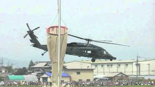 UH-60の、低空での機動飛行。 飛行展示の終盤に、「よみがえる空」のエンディングテーマを流すところが泣かせます。