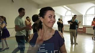 Kizomba Omsk | Кизомба Омск | Презентация Kizomba I Can!