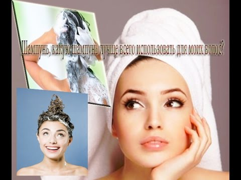 Оттеночный шампунь для седых волос: как решить проблему