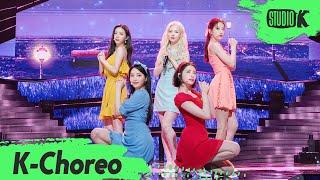 [K-Choreo 6K] DIA(다이아) 직캠 'Hug U(감싸줄게요)' (DIA Choreography) …