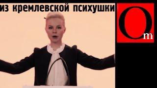 Всё пропало: Алиса Вокс и рэпер Птаха уничтожили Навального