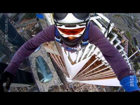 Меркурий. Прыжок с крыши самого высокого здания Европы. Москва.