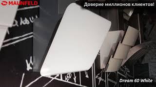 Обзор Кухонная вытяжка MAUNFELD DREAM 60 Белое стекло