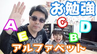 娘とお菓子を食べながら英語の勉強をする動画。 【Twitter】 http://twi...