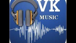VKMusic 4.69 – скачать музыку с контакта и видео вконтакте бесплатно!