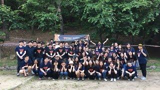 2017 CG5 아카데미 명랑 운동회
