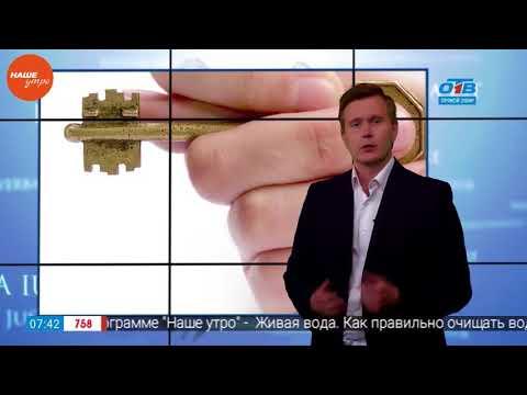 Юрист Челябинск Как купить квартиру