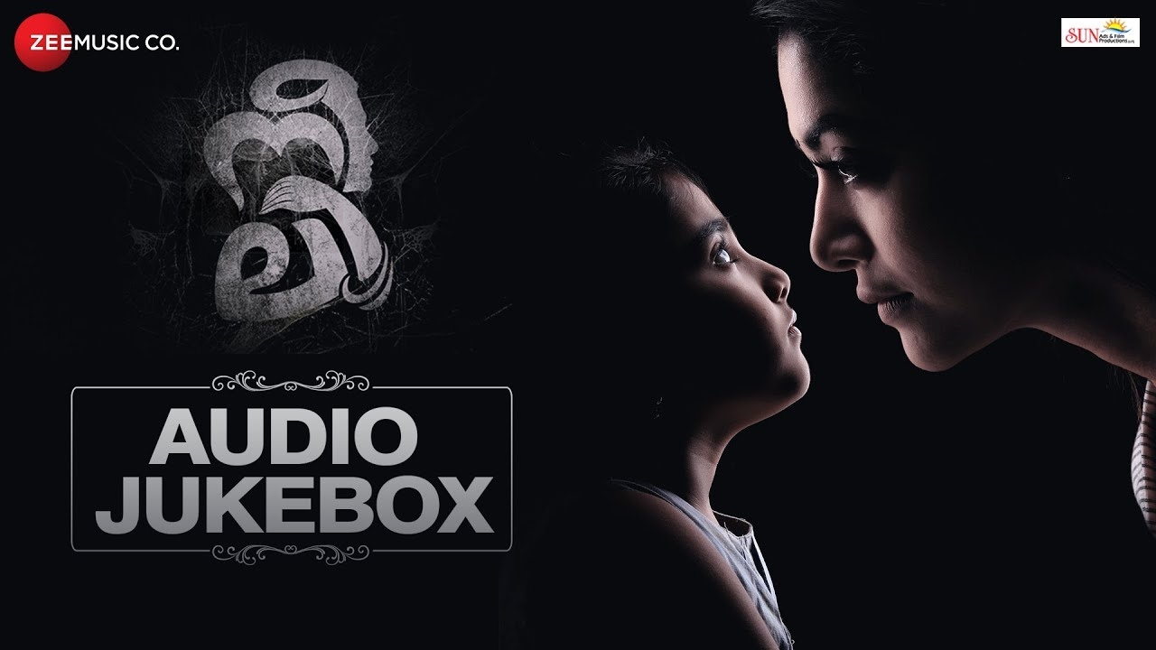 Neeli - Full Movie Audio Jukebox | Mamta Mohandas & Baby Mia | Sharreth | Hari Narayanan