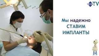 Добро пожаловать в клинику ПримаКС(, 2014-02-06T19:00:33.000Z)