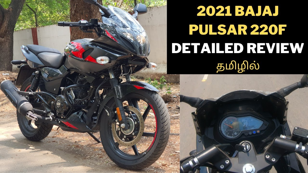 Download 2021 Bajaj Pulsar 220F Review | Most Detailed | Price | New Black Colour | Top Speed | Mileage