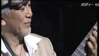 『メロディー』          玉置浩二