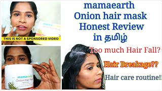 mamaearth Onion Hair Mask Honest Review MY CURRENT HAIRCARE ROUTINE 2020 தம ழ Haircare in Tamil