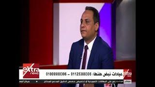 الأطباء | التجميل والسمنة مع د. أحمد السقا ـ استشاري جراحة المناظير والسمنة المفرطة