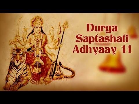 Durga saptashati Adhyay - 11 (Hindi) | Anuradha Paudwal | Vivek Prakash | Kavita