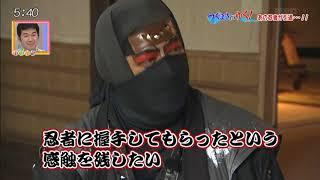 肥前夢街道 頭目 剣源蔵引退(つぐまさが行く!)