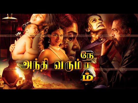 Tamil Horror Movies    Tamil Super Hit  Movies    Tamil Movies