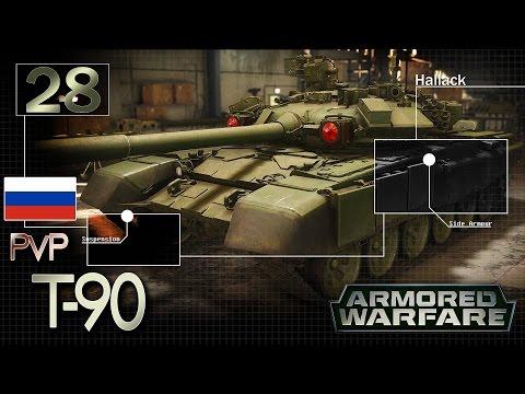 T-90 - fantastyczna