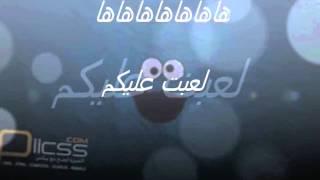 Warez shjoon Hajri and Ahmed Buraiki