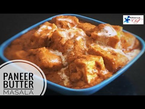 Paneer Butter Masala Restaurant Style In Telugu