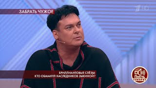 """""""Как вы все поступили с памятью Зыкиной - это за гранью моего понимания"""", - певец Юлиан."""
