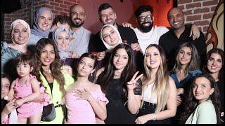 أكبر حفلة عيد ميلاد مع المشاهير !! 🎉 روان وريان