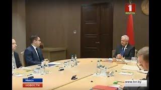 Михаил Мясникович встретился с послом Польши в Беларуси Конрадом Павликом