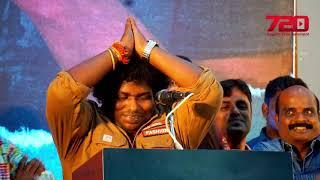 Yogi Babu Mass at Adangathey Audio Launch | 720 Degree Entertainment