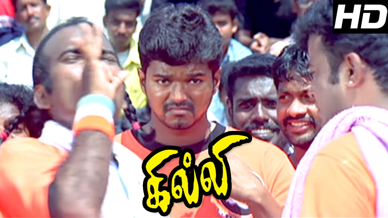 ghilli ghilli tamil full movie scenes vijay wins in