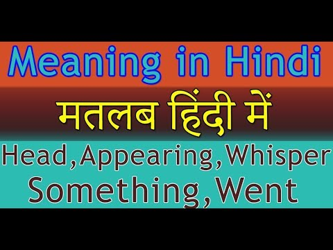 Download Head   Appearing   Whisper   Something   Went   Meaning in Hindi with Examples   मतलब हिंदी में
