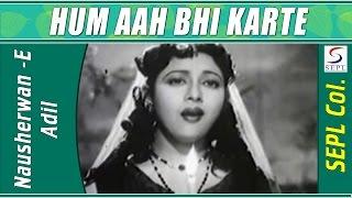 Hum Aah Bhi Karte Matlab Ki Yeh |  Lata @ Nausherwan E Adil | Raaj Kumar, Mala Sinha