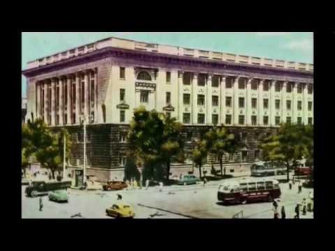 Ростов на Дону в годы СССР