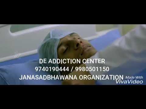 Janasadbhawana organization salutes the ACTIVIST who work for eradicating drug addiction