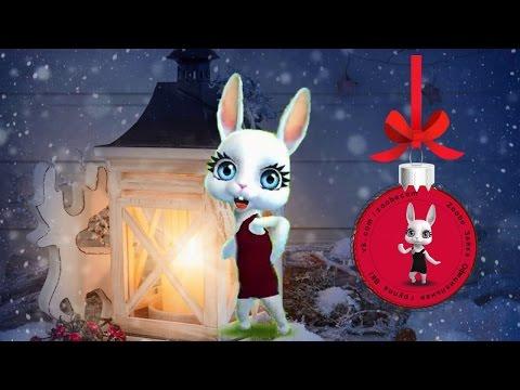Zoobe Зайка С Новым Годом, с новым счастьем! - Лучшие видео поздравления [в HD качестве]