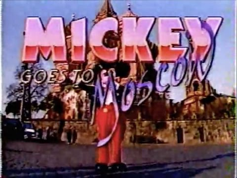 Mickey Goes to Moscow (1989)