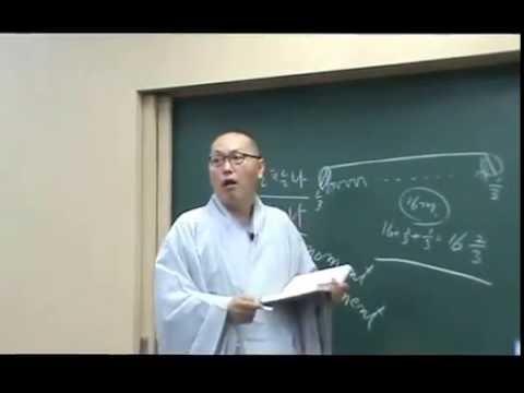 청정도론(Visuddhimagga) IV-12 제20장 도와 도 아님에 대한 지와 견에 의한 청정 3