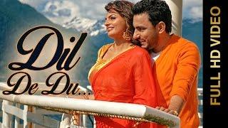 new punjabi songs 2015 dil de du deep dhillon jaismeen jassi punjabi songs 2015