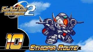 Super Robot Taisen Original Generation 2 (GBA)[Blind] Part 10 [Ethiopia Route] (R-Schneide)