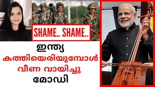 Narendra Modi's Photoshoot at National Park | Breaking Malayalam News | Sunitha Devadas Talks