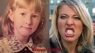 Российские знаменитости в детстве и сейчас # 2: такими звёзд вы еще не видели